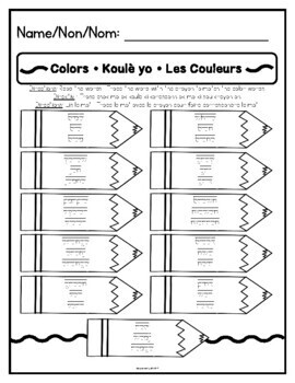 Colors Chart: English, Haitian Creole and French (Haiti)