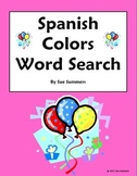 Spanish Colors Word Search Puzzle Worksheet - Los Colores