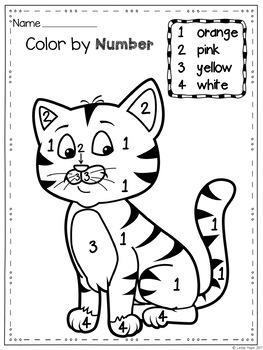 Colors Interactive Game (PreSchool & Kinder)