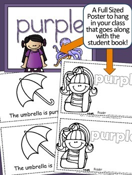 Colors {PURPLE} Emergent Reader & Class Poster