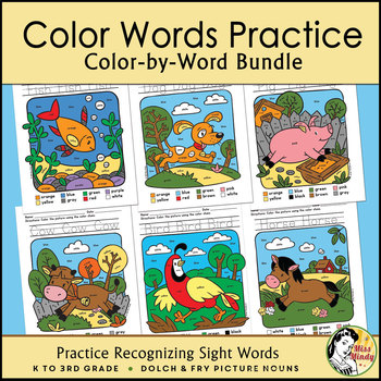 Colors Practice BUNDLE: Sight Words Practice with Color-by-Word Animals