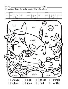 Colors Practice: Sight Words Practice with Color-by-Word Ocean Animals (Fish)