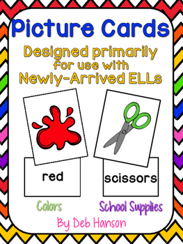 Colors & School Supplies:  Word and Picture Cards (can be