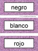 Spanish Color Words Pocket Chart Cards and Worksheets Español Light Purple