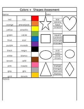 Colors + Shapes Assessment Sheet