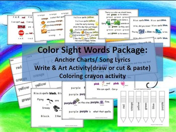 Colors Sight Word Package