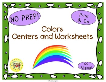 Colors Worksheets Activities Games Printables and More
