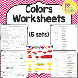 Colors Worksheet NEW (5 sets)