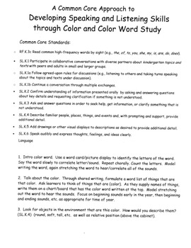 Colors and Color Words Activities and Lesson Plans Common Core