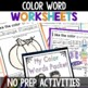 Colors and Color Words Activity Pack THE BUNDLE