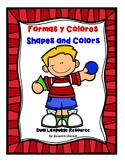 Colors and Shapes Posters Formas y Colores Carteles Dual L