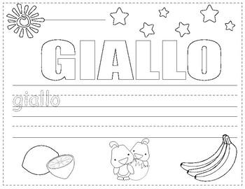 Colors in Italian ~ i colori ~ Worksheets