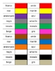 Colores (Colors in Spanish) Dominoes