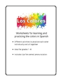 Colors in Spanish   Worksheets
