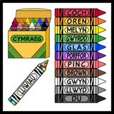 Crayons in Welsh / Welsh Colors (High Resolution)