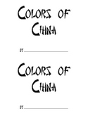Colors of China