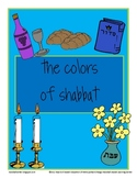Colors of Shabbat by BJE Marshall Jewish Learning Center -