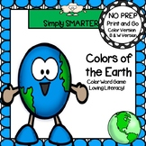NO PREP Earth Day Themed Spin and Cover Color Word Game