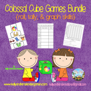 Colossal Cube Games BUNDLE! {roll, tally, & graph skills}