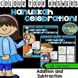 Colour By Number Hanukkah Addition and Subtraction Bundle UK Version