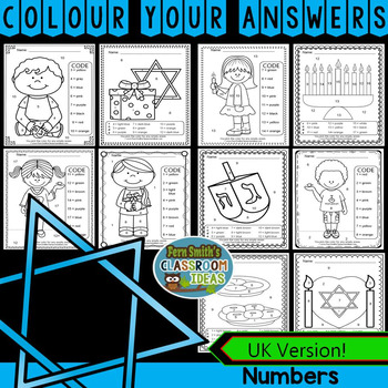 Colour By Number Hanukkah Celebration Know Your Numbers UK