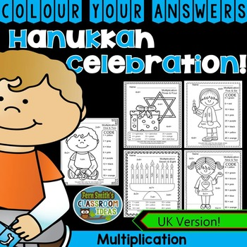 Colour By Number Hanukkah Celebration Multiplication UK Version
