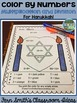 Colour By Numbers Hanukkah Multiplication and Division UK Version