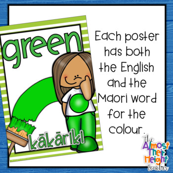 New Zealand Colour Posters with English & Maori