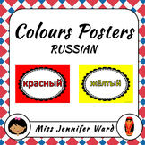 Color Posters in Russian
