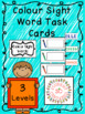 Colour Sight Word Task Boxes BUNDLE - English & French