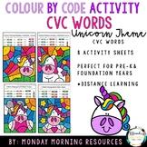 Colour by Code Activity - CVC Words - Unicorn Theme - Dist