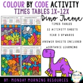 Colour by Code Times Tables - Dinosaur Theme - Distance Learning