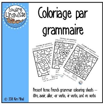 Colour by Grammar - Present Tense Bundle