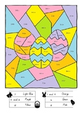 Colour by Number (Easter) - Addition and Subtraction (+/-)