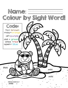 Colour by Sight Word: First Grade Beach Edition