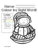 Colour by Sight Word: First Grade Winter Edition