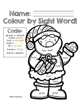 Colour by Sight Word: Third Grade Winter Edition