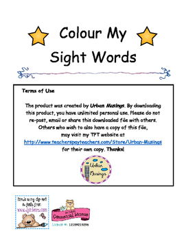 Colour my Sight Words - Level 1
