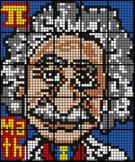 Colouring by Addition, Einstein Collaborative Math Mosaic
