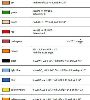colouring by trig ratios sohcahtoa batman vs superman 12 sheet mosaics. Black Bedroom Furniture Sets. Home Design Ideas