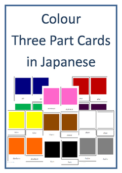 Colours - Japanese 3 Part Cards