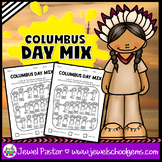 Christopher Columbus Day Activities (Christopher Columbus