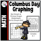 Columbus Day Worksheets * Christopher Columbus Bar and Pic