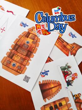 Columbus Day, 3D Sailing Ship
