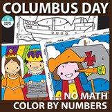 Columbus Day Color by Number (also in Spanish)
