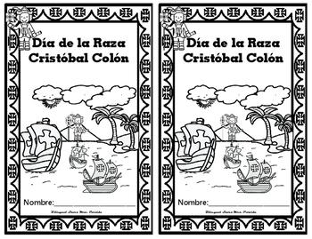 Columbus Day Dia de la Raza lectura escritura Matematicas Craftivity  Partida