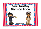 Columbus Day Division Race