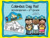 Columbus Day Hat -  Kindergarten to 2nd Grade