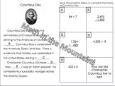 Columbus Day Math Worksheet