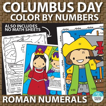 Columbus Day Math Worksheets: Color by Number Roman Numerals